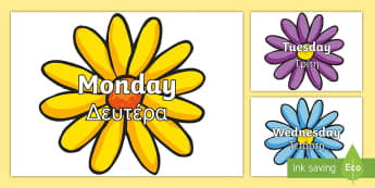 Days of the Week on Flowers Display Poster - English / Greek - days of the week, week, days, days f the week, weekdays