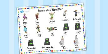 Gymnastics Instructions Word Mat Arabic Translation - arabic