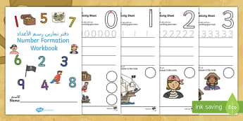 Pirate Themed Number Formation Workbook Arabic/English - Number Formation Workbook Pirates - number, formation, pirates, number fromation, number formtion, n, overwriting