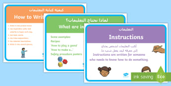 Instructions Writing Display Posters Arabic - Arabic/English  - Instructions Writing Display Posters - intructions, instructions posters, writing instructions poste