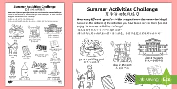 Summer Holiday Challenges Activity Sheet English/Mandarin Chinese - summer, holidays, summer holidays, activities, games, ideas, challenges, homework, homework, home le