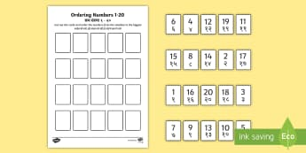 Ordering Numbers Game 0-20 Counting Activity Sheet English/Hindi - Ordering Numbers Game 1 to 20 - order, number, maths, activity, numbes, nubers, matsh, seriation, EA