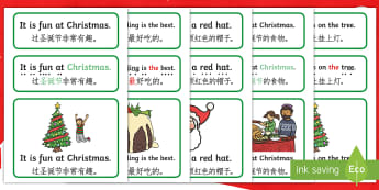 Christmas Simple Sentence Cards English/Mandarin Chinese - reading, sentences, eyfs, word cards, decoding, tricky words, sound button, phoneme, grapheme, phoni