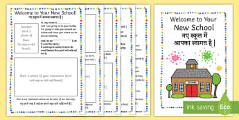 Welcome to Your New School Activity Booklet English/Hindi - EAL Starter Welcome to Your New School Booklet - New, School, EAL
