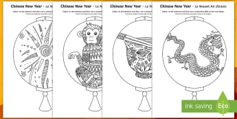 Chinese New Year Mindfulness Lantern Activity English/French - Chinese New Year, EYFS, Celebration, festivals, rooster, new year,Chinese lanterns