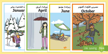 Months of the Year Seasons Posters Arabic/English - Months Of The Year Seasons Posters - month, year, season, weather, waether, months of the yearenglis