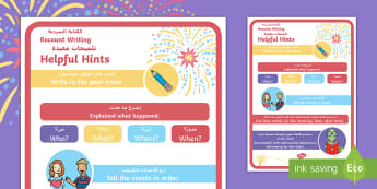 Recount Writing Helpful Hints Prompt Sheet Arabic - Arabic/English  - KS1, EYFS, Sequencing Writing, Time Words, Recount, Fireworks, Bonfire Night, Twinkl Fiction, Twinkl