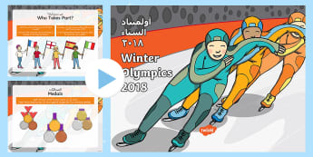 KS1 Winter Olympics Assembly PowerPoint Arabic/English - winter, olympics, sport, Pyeongchang, 2018, EAL, Arabic.,Arabic-translation