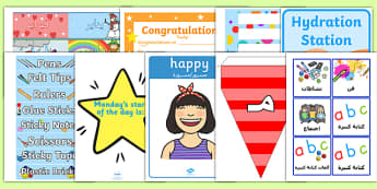 Top 10 Middle East Classroom Set Up Resource Pack - UAE, classroom, set up, new class, new term, new school year, back to school, transition, preparation