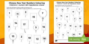 Chinese New Year Even And Odd Numbers Colouring Worksheet / Activity Sheet English/Italian  -  numbes, colering, colourng, u=chinese new year, new yeAT, NEW YAR, new yeart, chinesenew year, chin