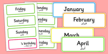 Days of the Week, Months of the Year Labels Arabic Translation - arabic, days, week, month, year, labels