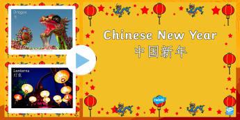 Chinese New Year Photo PowerPoint English/Mandarin Chinese - Chinese New year Photo Powerpoint - powerpoint, power point, interactive, powerpoint presentation, p