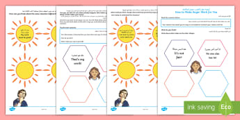 How to Make Anger Work for You Activity Sheet Arabic/English - behaviour, emotions, young people, aggression, emotional wellbeing, positive, EAL, Arabic. ,Arabic-t