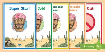 Behaviour Management A4 Display Poster - UAE, ADEC, MOE, behaviour, behaviour management, reward, traffic light