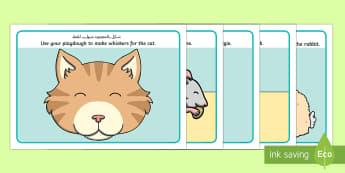 Pets Playdough Mats Arabic/English  - EAL, Arabic, Pets, Playdough Mats, Animals