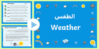 Weather PowerPoint Arabic/English - Weather PowerPoint - weather, seasons, class discussions, ppt, waether, WHEATHER, seaons, wetaher, w