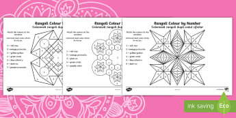 Rangoli Colour by Number English/Romanian - Diwali, Hindu, Hinduism, festival, colouring, fine motor skills, number recognition, worksheet, acti