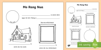 Bileog Oibre: Mo Rang Nua Activity Sheet - worksheet, Classroom Management, Bainistiú Ranga, Bainistíocht Ranga, Ar Ais Ar Scoil, Back To Sch