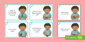 بطاقات نشاط الطفل:  إجلب معجون اللّعب الخاص بك Arabic - معجون اللعب، العجين، العاب الأصابع، المهارات الحركية