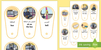Catching a Bus Communication Fan Arabic/English - bus ride visual support, catching a bus visual support, EAL, Arabic