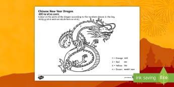 Chinese Dragon Number Colouring Worksheet / Activity Sheet - English / Hindi - Chinese Dragon Number Colouring by Numbers Sheet - colouring, sheets, fine motor skills, colour by n