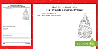 My Favourite Christmas Present Activity Sheet Arabic - Arabic/English  - xmas, christmas, presents, writing template, worksheet, gifts, favourite gift, EAL, Arabic.,Arabic-t