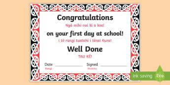First Day at School Te Reo Māori Certificate - first day, kura, te reo maori, tiwhikete, whakanui tamaiti,Romanian