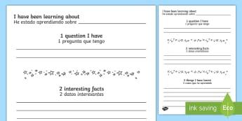 Non Fiction Reading Response Activity Sheet English/Spanish - non fiction, reading response, worksheets, reading response worksheets, non fiction reading, reading