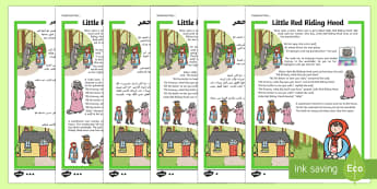 Little Red Riding Hood Traditional Tales Differentiated Reading Comprehension Activity English/Arabic - Traditional Tales Reading Comprehensions, Little Red Riding Hood, traditional tale, KS1 reading, com