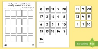 Ordering Numbers in 5s to 100 Activity Arabic/English - Priority Number Ordering Sheets, 5, multiple, 5x, 5 times, 5s, count, cut and stick, paste.,Arabic-t
