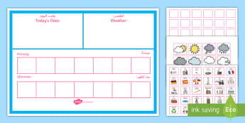 Daily Visual Timetable Display Poster Arabic/English - Daily Visual Timetable Display Poster - display, schedule, daily, weather, date, lessons, routine, w