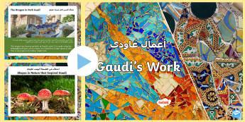 Gaudi's Work PowerPoint Arabic/English  - art, modernism, architecture, architect, Gaudí, EAL