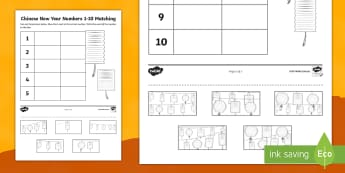 Chinese New Year Numbers 1-10 Cut and Stick Activity Sheet - Numbers to 10, counting to 10, number sense, cutting skills, ordering numbers, worksheet, China, Cel