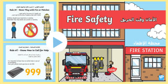 Fire Safety PowerPoint Arabic Translation - Arabic/English - الإنجليزية / العربية - fire safety, fire safety powerPoint, staying safe, personal safety, fire safety rules EAL Arabic,Ara
