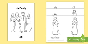 My Family Words Booklet -  Middle East, All About Me, mother, father, brother, sister
