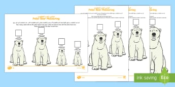 Polar Bear Measuring in Cubes Differentiated Activity Sheets Arabic/English  - The Arctic, Polar Regions, north pole, south pole, explorers, measure, measuring, measurement, rules