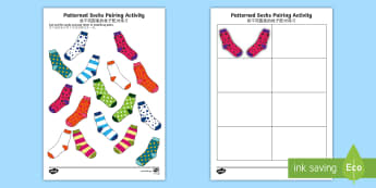 Patterned Socks Matching Activity English/Mandarin Chinese - Patterned Socks Pairing Activity - patterns, matching, pairs , patterms, paterns, mathching, odd soc
