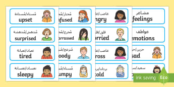 Emotions Word Cards Arabic/English - EAL emotions, word cards, flashcards,  feelings, special needs, labels communication, speech and lan