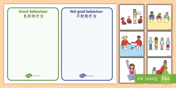 Classroom Behaviour Sorting and Discussion Cards English/Mandarin Chinese - Classroom Behaviour Sorting and Discussion Cards - classroom behaviour, sorting, discussion, cards,