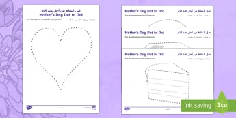 Mother's Day Dot to Dot Activity Sheet Arabic/English - mothering sunday, mum, mummy, mother, cards