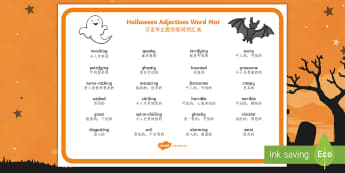 Halloween Adjectives Word Mat English/Mandarin Chinese - EAL, Halloween, october, festival, celebration, adjectives, describing, creative, writing