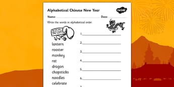 Chinese New Year Alphabet Ordering Worksheet - chinese new year