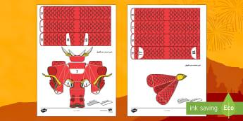 كيف تصنع تنينًا صينيًا من الورق - السنة الصينية الجديدة، العام الصيني، الصين، التنين، ك