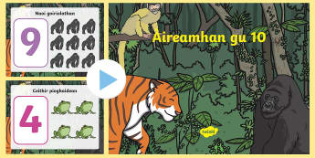 Aireamhan gu 10 PowerPoint - Numbers to 10, gaelic, cfe, aireamhan gu 10, numbers, counting to 10, powerpoint,Scottish