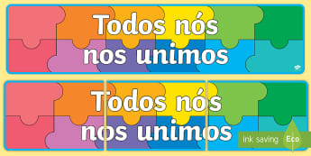 Puzzle de exibição grande - Large Class Puzzle Display - class puzzle, transition, display, back to school, new class, trasition