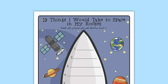 What Would I Take to Space Rocket Writing Frame Arabic Translation - arabic, what, take, rocket, writing frame