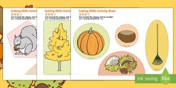 Autumn Themed Cutting Skills Activity Sheet - English/Mandarin Chinese - Autumn Themed Cutting Skills Worksheet - fine motor skill, season, autmn, worksheet, autunm, atumn,