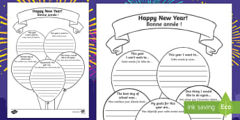Happy New Year Activity Sheet English/French - new year, worksheet, happy new year, fireworks, resolutions, memories, EAL