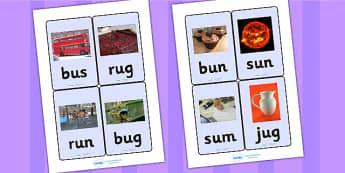 CVC Photo Word Cards u - cvc,  word cards, photo word cards, word flash cards, flash cards, words, key words, keywords, key word cards, photo cards, cards
