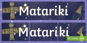 Matariki Display Banner - nz, new zealand, Matariki, Maori, banner display